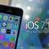 Guía básica para utilizar el nuevo iOS 7